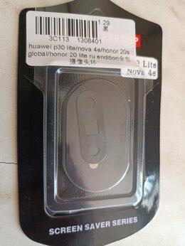 Защитные пленки и стекла - Защита на камеру huawei p30, 0