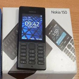 Мобильные телефоны - Кнопочный мобильный телефон Nokia 150, HMD 150…, 0