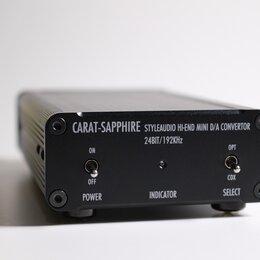 Цифро-аналоговые преобразователи - ЦАП Hi-End DAC Styleaudio Carat-Sapphire, 0