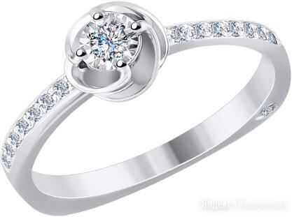 Кольцо SOKOLOV 1011699_s_17-5 по цене 24500₽ - Кольца и перстни, фото 0