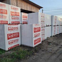 Строительные блоки - Газосиликатные блоки , 0