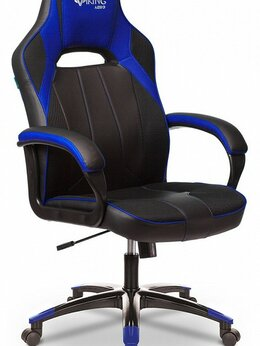 Компьютерные кресла - Кресло игровое VIKING 2 AERO BLUE, 0