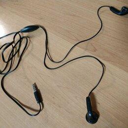 Наушники и Bluetooth-гарнитуры - Проводная гарнитура Mini Jack 3,5mm, 0