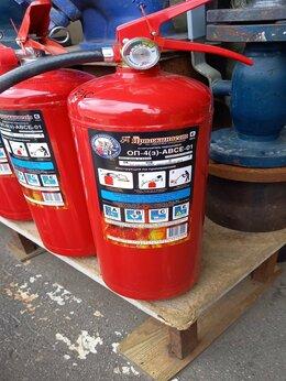 Противопожарное оборудование - Огнетушители оп-4 , 0