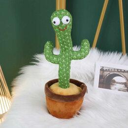 Ночники и декоративные светильники - Танцующий кактус, 0