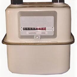 Аксессуары и комплектующие - Электроприбор Счетчик газа объемный диафрагменный  СГД G4 левый Орел М30*2 по..., 0