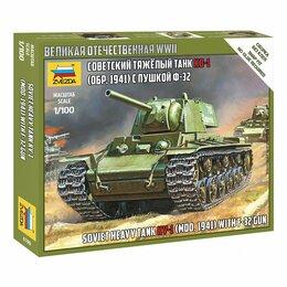 Рукоделие, поделки и товары для них - Сборная модель Советский тяжёлый танк КВ-1 обр.…, 0