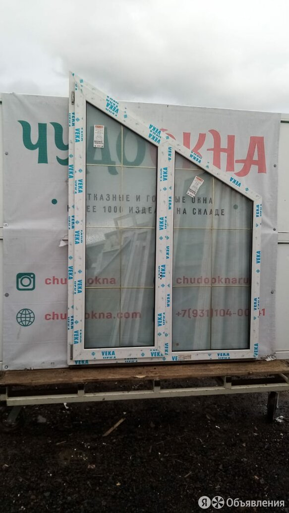 Окно, ПВХ Veka 58мм, 2000(В)х1400(Ш) мм, поворотно-откидное, двухстворчатое по цене 13000₽ - Окна, фото 0