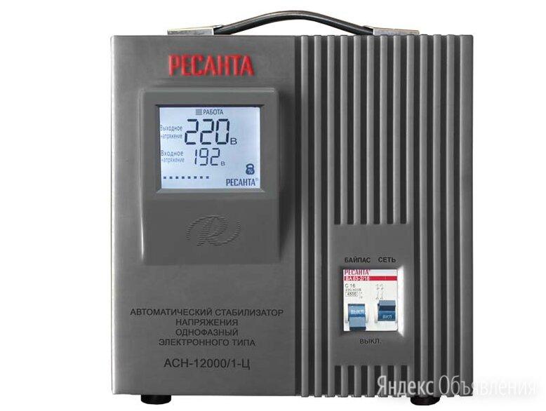 Стабилизатор напряжения РЕСАНТА АСН-12000/1-Ц по цене 15890₽ - Стабилизаторы напряжения, фото 0