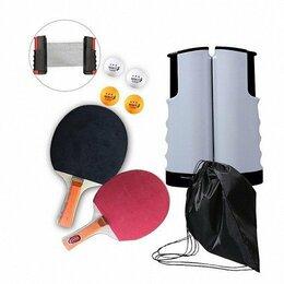 Аксессуары - Игровой набор для Пинг-Понга, 0