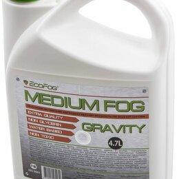 Косметика и гигиенические средства - EcoFog EF-Gravity жидкость для дым машин, кан. 4,7л, 0