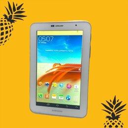 Планшеты - Планшет Samsung Galaxy Tab 2 7.0 P3100 8Gb White , 0
