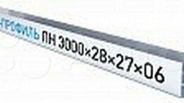 Гипсокартон и комплектующие - Профиль Кнауф 27х28 / 60х27 L3м, 0