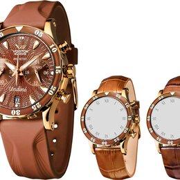 Наручные часы - Наручные часы Vostok Europe VK64/515B569, 0