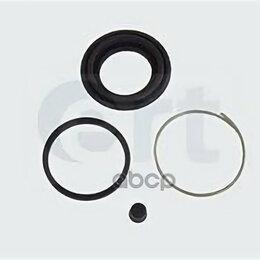 Тормозная система  - Ремкомплект Тормозного Суппорта Audi: 50 74-78, 80 72-78  Vw: Golf I 74-85, G..., 0