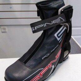 Аксессуары и комплектующие - Лыжные ботинки Spine Polaris 43 размер, 0
