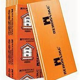 Изоляционные материалы - ПЕНОПЛЭКС КОМФОРТ   (1185*585*50 Объем упаковки (куб.м.) 0,2429 ), 0