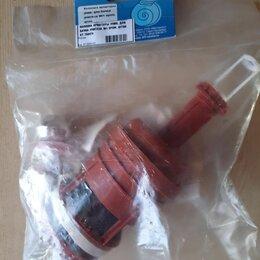 Комплектующие - Сливная арматура для бачка унитаза новая в упаковке, 0