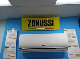 Кондиционеры - Сплит-система Zanussi SIENA ZACS-07 HS/N1, 0