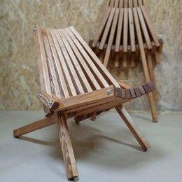 Кресла и стулья - Складное кресло для дома и дачи , 0