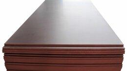 Древесно-плитные материалы - Фанера ламинированная противоскользящая  21 мм…, 0