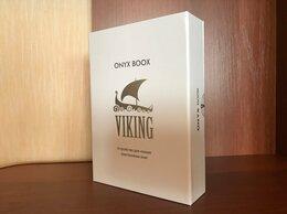 Электронные книги - Новая электронная книга Onyx Boox Viking, 0