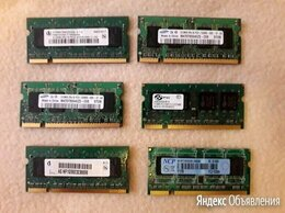 Модули памяти - Оперативная память для ноутбука DDR2, 0