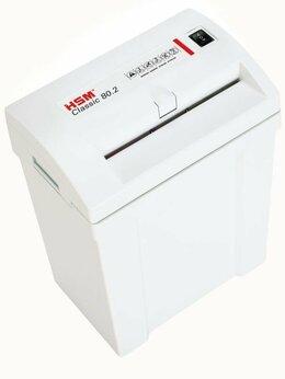 Машинки для уничтожения бумаг - Уничтожитель бумаги, канцелярия, папки, лотки,…, 0