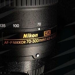Объективы - NIKON AF-P 70-300 mm // 6941 📷📷📷, 0