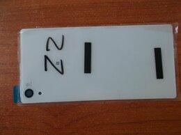 Корпусные детали - sony xperia Z2 задняя крышка белая новая, 0