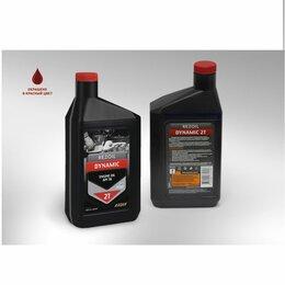 Масла, технические жидкости и химия - Масло Rezoil DYNAMIC 2T Минеральное, 0