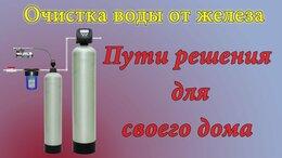 Фильтры для воды и комплектующие - Комплект для очистки питьевой воды для дома, 0