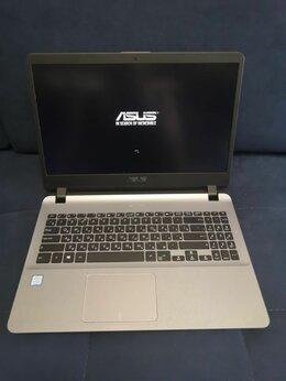 Ноутбуки - Ноутбук Asus X507u i3-8130U/6GB/SSD256, 0