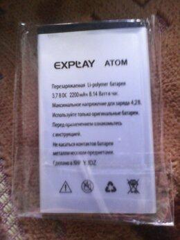 Аккумуляторы - Аккумуляторная батарея Explay Atom, 0