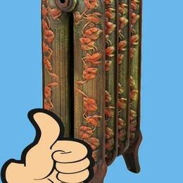 Радиаторы - Радиатор чугунный , 0