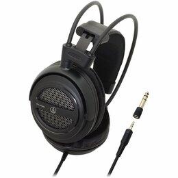 Наушники и Bluetooth-гарнитуры - audio-technica ATH-AVA400 Наушники мониторные,…, 0