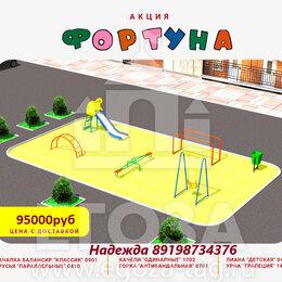 Игровые и спортивные комплексы и горки - Набор оборудования для уличных детских площадок, 0