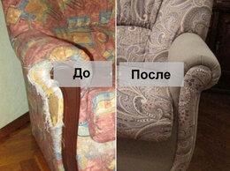 Диваны и кушетки - Перетяжка и ремонт мягкой мебели, 0