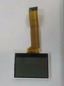 Запчасти для принтеров и МФУ - Дисплей (экран) для Zebra QLn220/QLn320/QLn420, 0