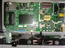 Запчасти к аудио- и видеотехнике - Блоки для телевизоров Aiwa, Dexp, BBK,  и т., 0