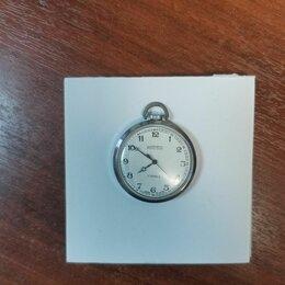 "Карманные часы - Часы карманные ссср ""Восток"" , 0"