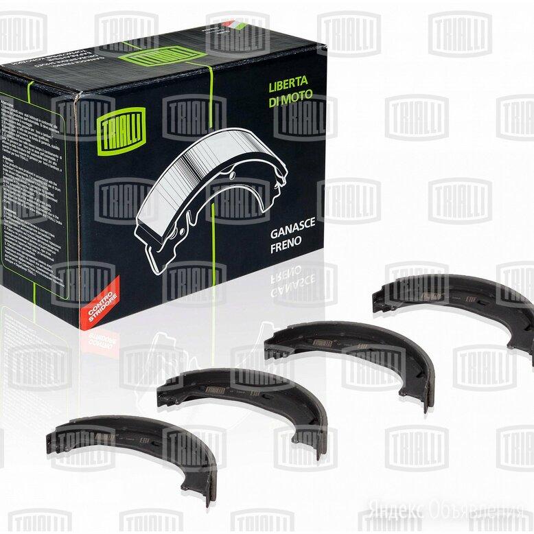 Колодки тормозные барабанные зад Trialli GF 2603 по цене 672₽ - Тормозная система , фото 0