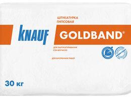 Строительные смеси и сыпучие материалы - Штукатурка гипсовая Knauf Goldband / Кнауф…, 0