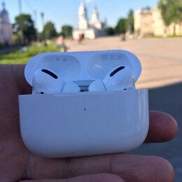 Наушники и Bluetooth-гарнитуры - AirPods 2 и PRO, 0