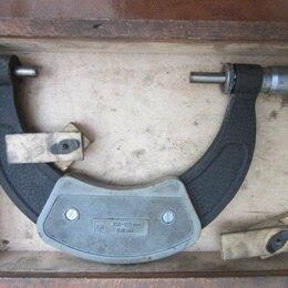 Измерительные инструменты и приборы - Микрометр 100-125 мм , 0