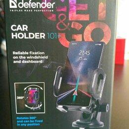 Держатели мобильных устройств - Автомобильный держатель Defender Car Holder 101+, 0