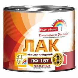 Лаки - Лак акриловый универсальный  2 кг Радуга/4, 0