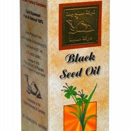 Пена, соль, масло - Масло чёрного тмина Золотой верблюд , 0