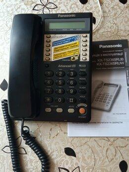 Проводные телефоны - Телефон панасоник KX-TS2365RUB, 0