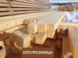 Пиломатериалы - Брус ОПТ/РОЗНИЦА, 0